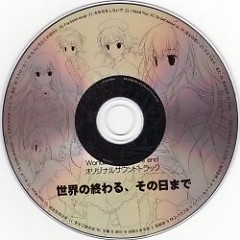 Worlds and World's end Original Soundtrack - Sekai no Owaru, Sono Hi made CD1
