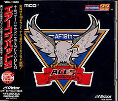 Namco Game Sound Express VOL.18 Air Combat 22