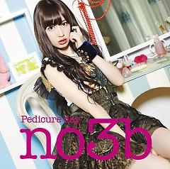 ペディキュアday (Pedicure Day)  - No Sleeves ((No3b))