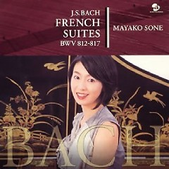 Bach - French Suites CD 2 (No. 1) - Mayako Sone