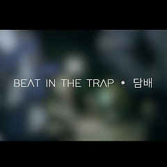 Tobacco (Single) - BEAT IN THE TRAP