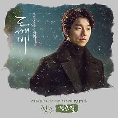 Goblin OST Part.8 - Jung Joon Il (Mate)