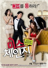 Miss Change OST - Mose