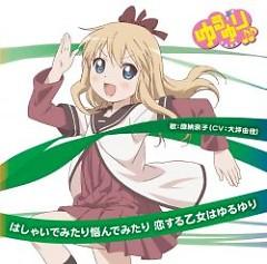 Yuru Yuri ♪♪ Music 03 - Hashaide Mitari Nayande Mitari, Koisuru Otome wa Yuru Yuri