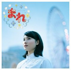 NHK TV Drama Mare Original Soundtrack 2