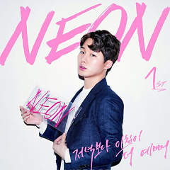 You′re Way More Prettier In the Morning Than At Night (Single) - Neon