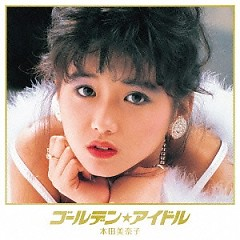 Golden Idol Minako Honda (CD2) - Minako Honda