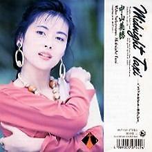Midnight Taxi - Miho Nakayama
