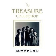 TREASURE COLLECTION - RC Succession