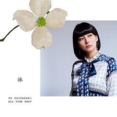 Ko Shibasaki All Time Best Uta (Victor Entertainment Ver.)