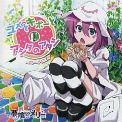 Yume to Kibou to Ashita no Atashi - Ayane Sakura