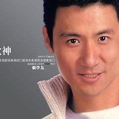 张学友16年金曲精选Vol.1/ Ca Khúc Tuyển Chọn Trong 16 Năm (CD1) - Trương Học Hữu