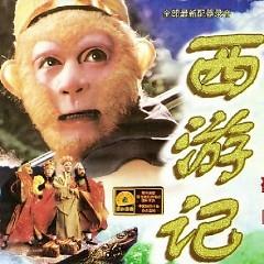 西游记/ Tây Du Ký (CD3)