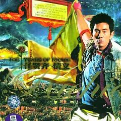 情义新歌+精选光耀全记录/ The Years Of Richie (情盘) (CD2) - Nhậm Hiền Tề