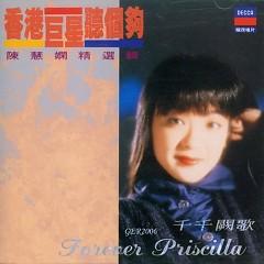 香港巨星听个够系列-陈慧娴精选辑-千千阕歌/ Priscilla Chan Best Of (CD1) - Trần Tuệ Nhàn