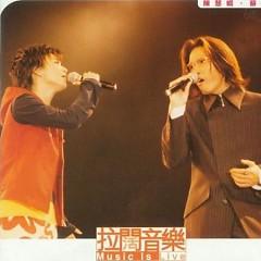 拉阔音乐会/ Live Concert (CD2)