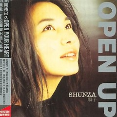 Open Up (CD2)