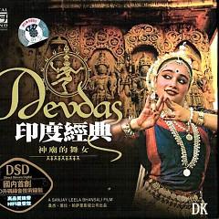 印度经典-神庙的舞女/ Kinh Điển Ấn Độ - Vũ Nữ Ở Miếu Thần - Various Artists