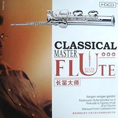 长笛大师/ Flute Master (CD1)