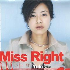 Miss Right - Từ Hoài Ngọc