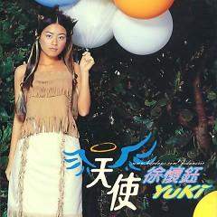 天使/ Thiên Sứ (CD2) - Từ Hoài Ngọc