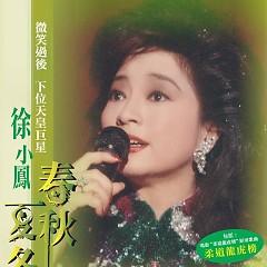春夏秋冬/ Xuân Hạ Thu Đông (CD3)