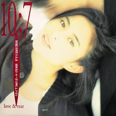 爱你十分泪七分/ Yêu Anh Mười Phần Khóc Bảy Phần - Cầu Hải Chính