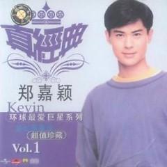 环球最爱巨星系列/ Series Ngôi Sao Yêu Thích Toàn Cầu (CD1) - Trịnh Gia Dĩnh