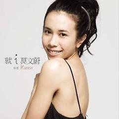 就I Karen 莫文蔚精选/ Tuyển Chọn Mạc Văn Úy I Karen (CD2) - Mạc Văn Úy