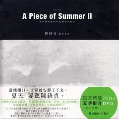 夏季练习曲世界巡迴现场录音/ Chuyến Lưu Diễn Thế Giới Mùa Hè (CD1)