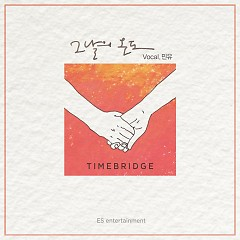 The Temperature Of The Day (Single) - Timebridge
