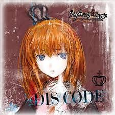 DisCode  - xaki