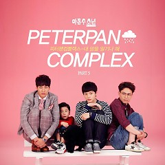 Plus Nine Boys OST Part 5 - 
