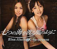 Nanatsu no Umi wo Wataru Kaze no You Ni - U-ka saegusa IN db,Rina Aiuchi