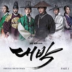 The Royal Gambler OST Part.1 - Park Wan Kyu