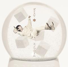 Snowdome / Xmas Chicken Feat.Kondo Akihisa - Daisuke