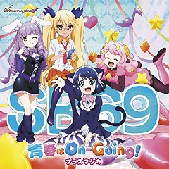 Seishun wa On-Going! - Plasmagica