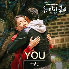 Oh My Geum Bi OST Part.3