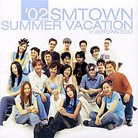 SM TOWN 2002 Summer Vacation - SM Town