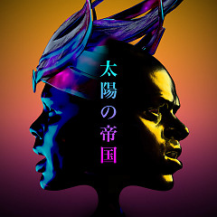 On Our Way Home (EP) - Empire Of The Sun