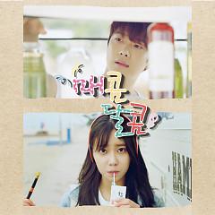 Hot And Sweet OST - Choi Min Hwan, Yuna ((AOA))