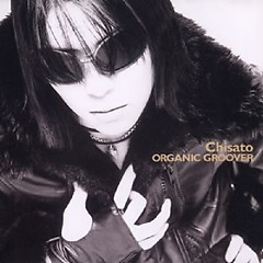 Organic Groover