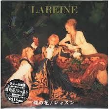 Chou no Hana / Lesson - Lareine