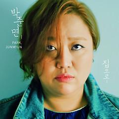 The Way Home (Single) - Park Jun Myun