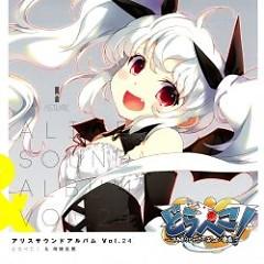 Alice Sound Album Vol. 24 - Drapeko! & Oyako Rankan CD1 No.1