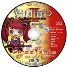 Elminage II DS Remix Best Sound Collection