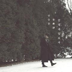 Hello, Goodbye (Single)