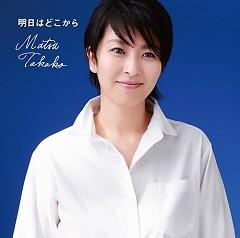 Ashita wa Doko Kara