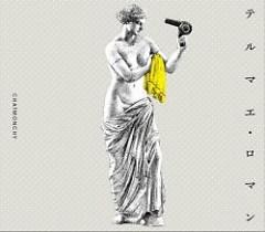 Thermae Roman - Chatmonchy