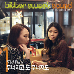 January Is Facing Bireo Cafe Sweet Sound